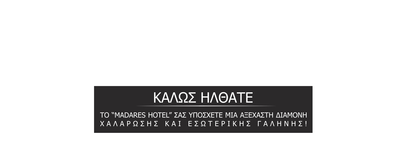 plaisio_video_greek